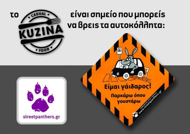 find-stickers-banner