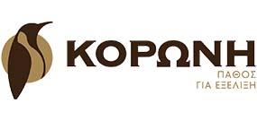 koroni-logo