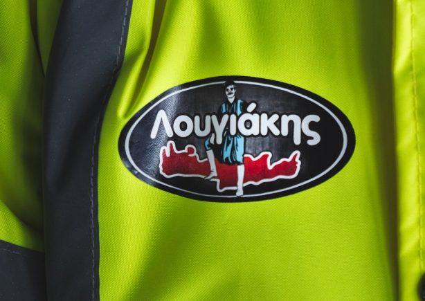 lougiakis-logo-on-jacket