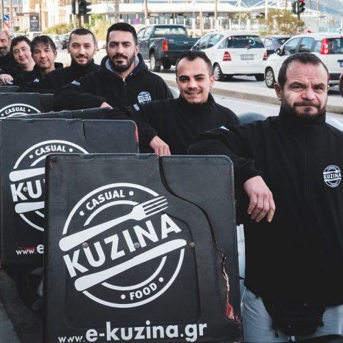 Kuzina_27.12 (1)